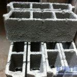 5 lưu ý khi sử dụng bê tông nhẹ