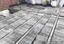 Xây nhà bằng tấm bê tông nhẹ đúc sẵn loại nào tốt?